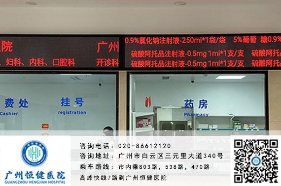 http://www.hunanpp.com/youxiyule/193470.html
